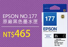 EPSON T177150