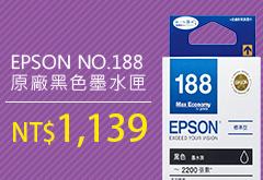 EPSON T188150