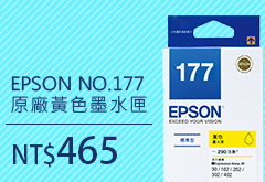 EPSON T177450