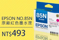 EPSON T122300