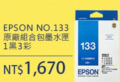 EPSON T133650