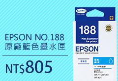 EPSON T188250