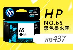 HP F6U64AA