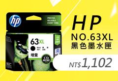 HP CN045AA