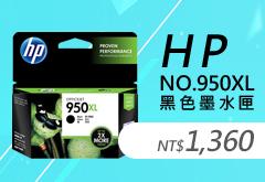 HP C9351CA