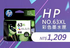 HP CR311AA