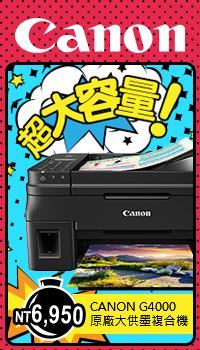 Canon PIXMA G2002