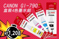 CANON GI-790BK/C/M/Y