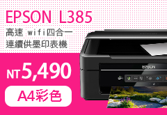 EPSON L365