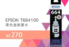 EPSON T774100