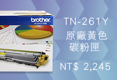 Brother 碳粉匣