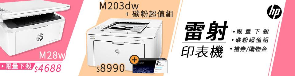 印表機搭碳粉匣省更多