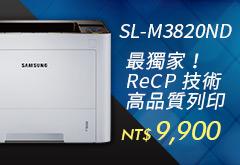 SAMSUNG 雷射印表機