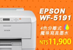 EPSON XP-422