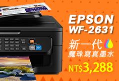 EPSON WF-2631