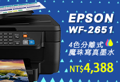 EPSON WF-2651