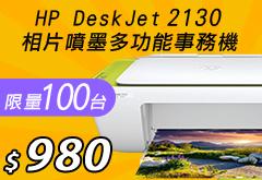 HP Deskjet IA 4729hc