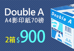 Double A A4-70gsm