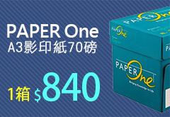 環保再生紙