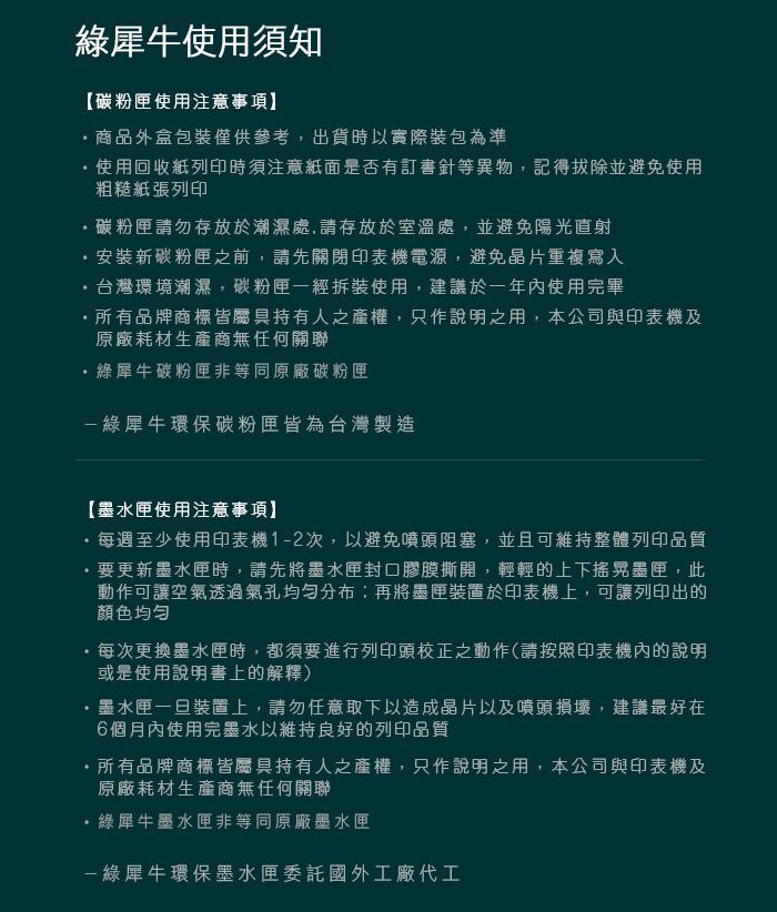 HP 61XL (CH563WA+CH564WA) 環保墨水匣
