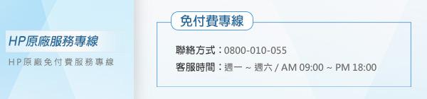 HP CN053AA(NO.932XL) 原廠黑色墨水匣